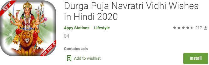 Navratri wish images and hd wallpaper