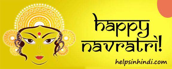 Navratri Maa Durga Shayari
