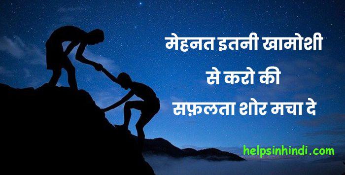 Super motivational quotes