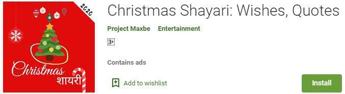 Christmas Shayari, Wishes, Quotes