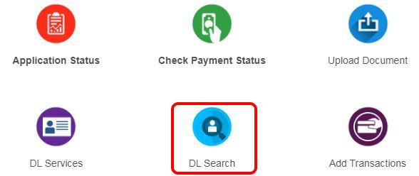 DL Search Kare