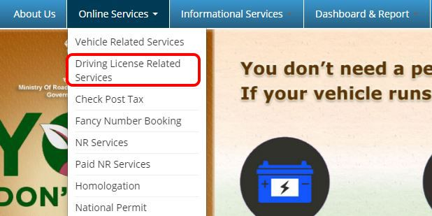 driving licence check online in india