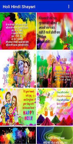 Holi photo download