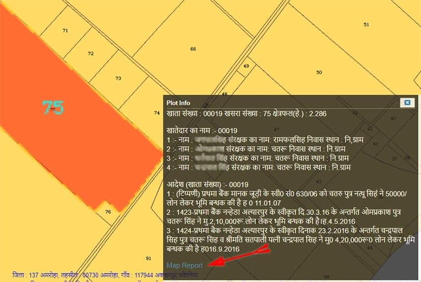 bhu naksha up map report