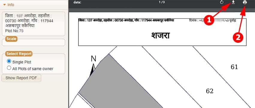 bhu naksha up report download