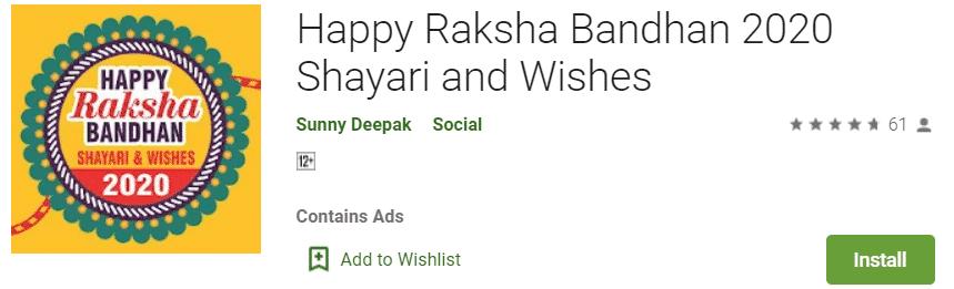 Happy Raksha Bandhan Shayari and Wishes