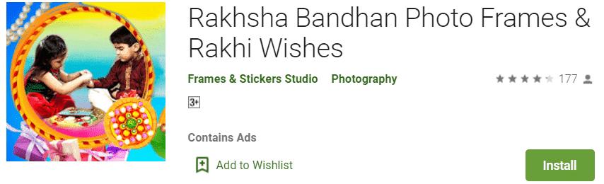 Rakhsha Bandhan Photo Frames