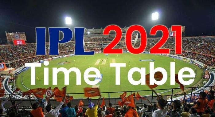 IPL Return 2021 Time Table hindi