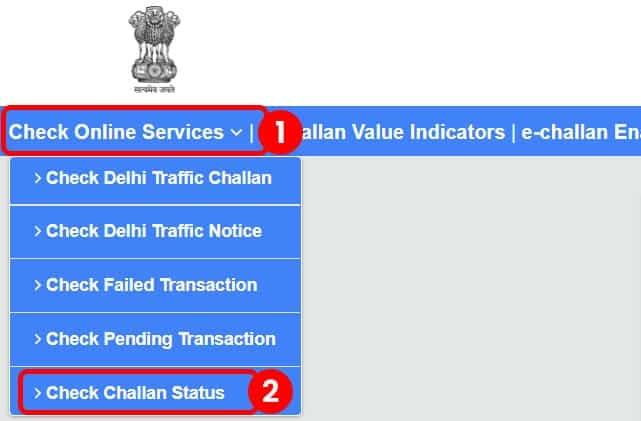 Check Challan Status Online hindi